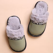 Girls Letter Graphic Fur Lined Slippers