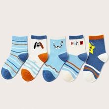 Calcetines de niños A rayas Casual