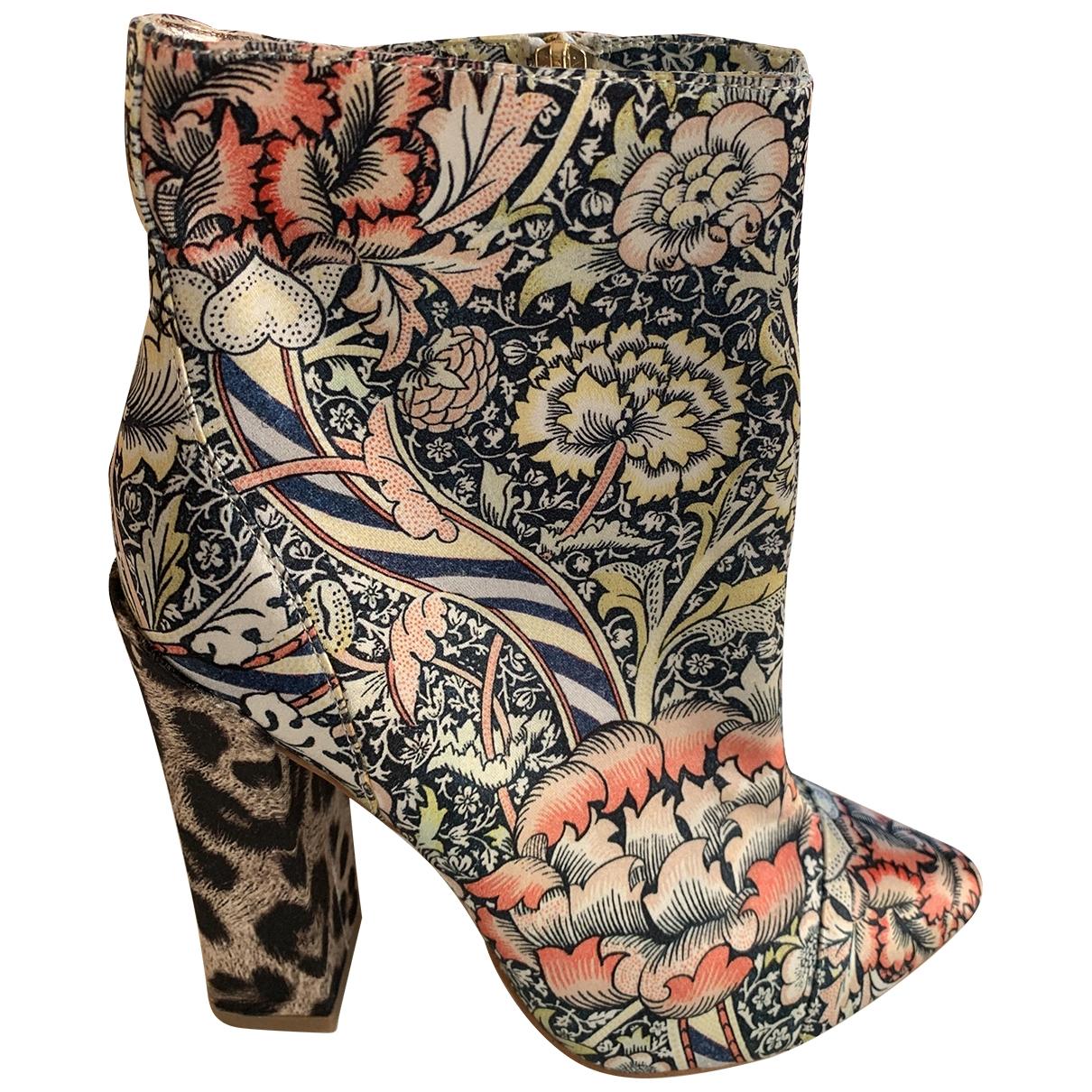 Just Cavalli - Boots   pour femme en toile - multicolore