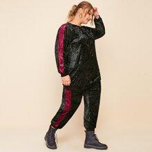 Plus Contrast Sideseam Velvet Pullover & Pants Set