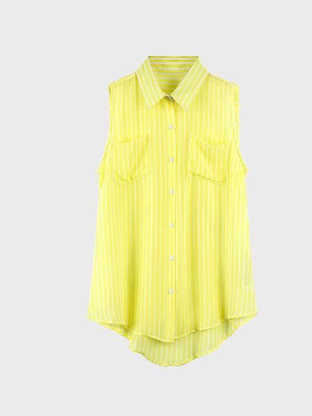 Yoins Yellow Stripe Sleeveless Blouse