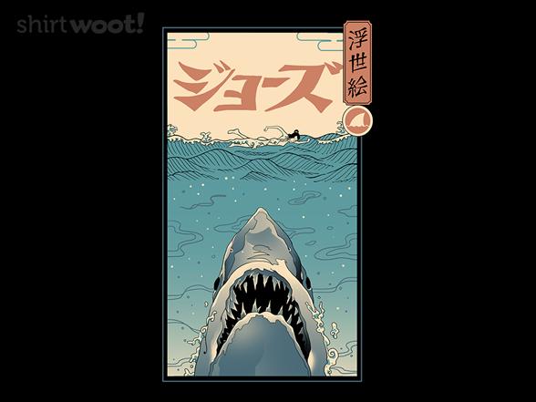 The Great Shark T Shirt