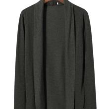 Einfarbiger Mantel mit offener Vorderseite