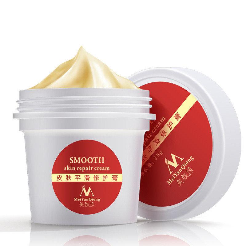 Stretch Marks Repairing Cream Scar Removal Maternity Postpartum Smooth Skin Cream Skin Care
