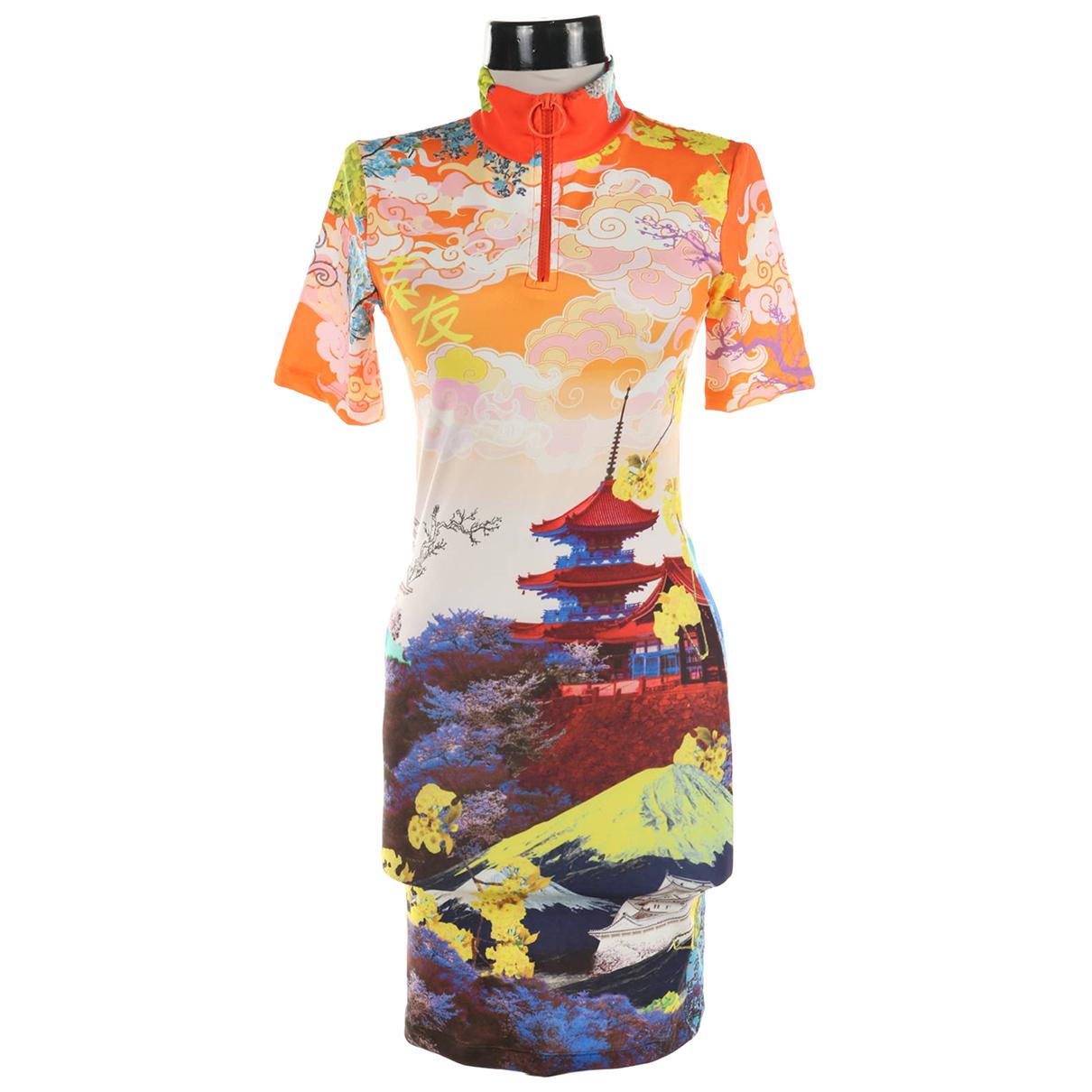 Jaded London \N Multicolour dress for Women XS International