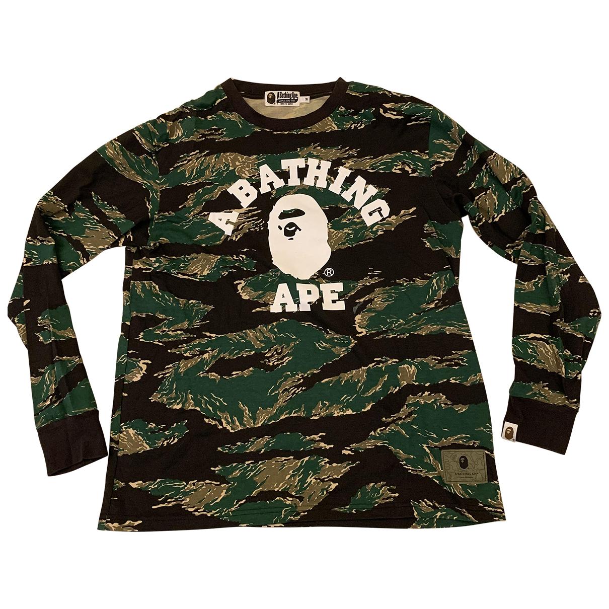 A Bathing Ape \N Pullover.Westen.Sweatshirts  in  Khaki Baumwolle