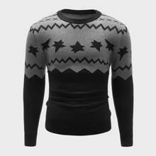 Jersey de cuello redondo con patron geometrico de cheuron