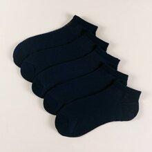 5pairs Men Plain Short Socks