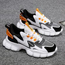 Maenner Sneakers mit Buchstaben Grafik und Netzeinsatz