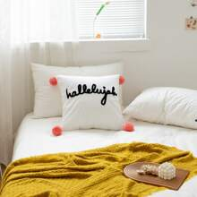 Pom Pom Decor Cushion Cover Without Filler
