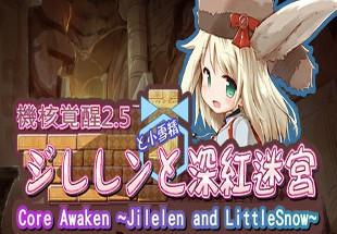 Core Awaken ~Jilelen and LittleSnow~ Steam CD Key
