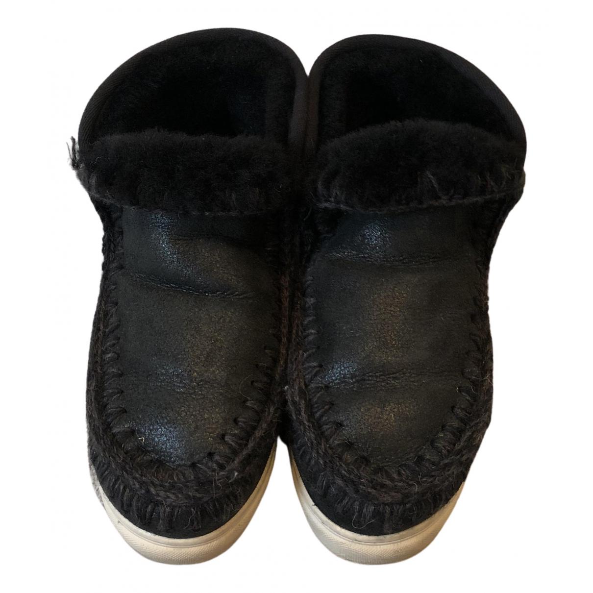 Mou \N Stiefel in  Schwarz Leder