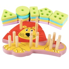 Baby Lion Shaped Building Blocks