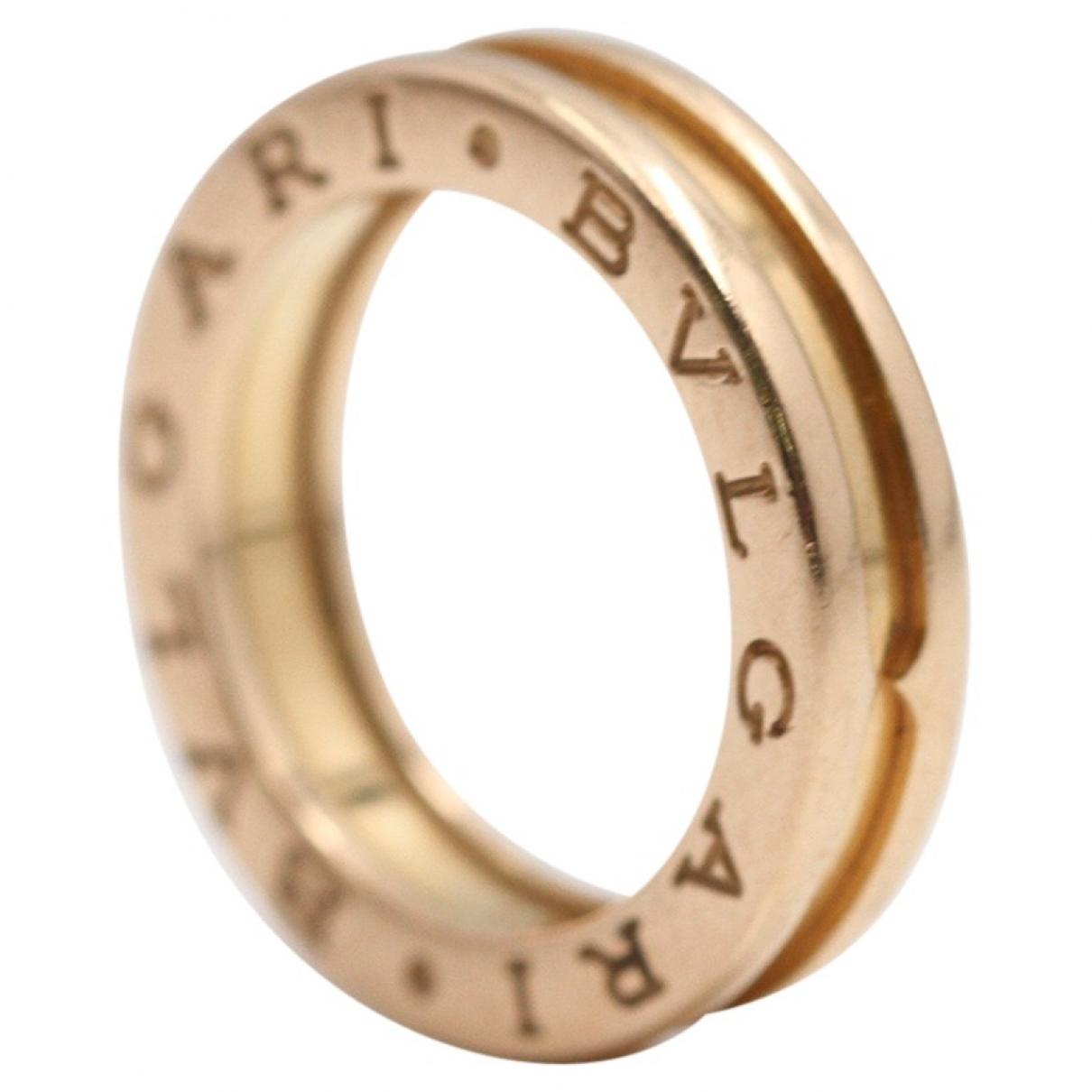 Bvlgari B.Zero1 Ring in Rosegold