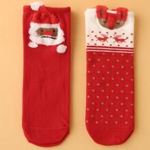 2 Paare Socken mit Weihnachten Muster