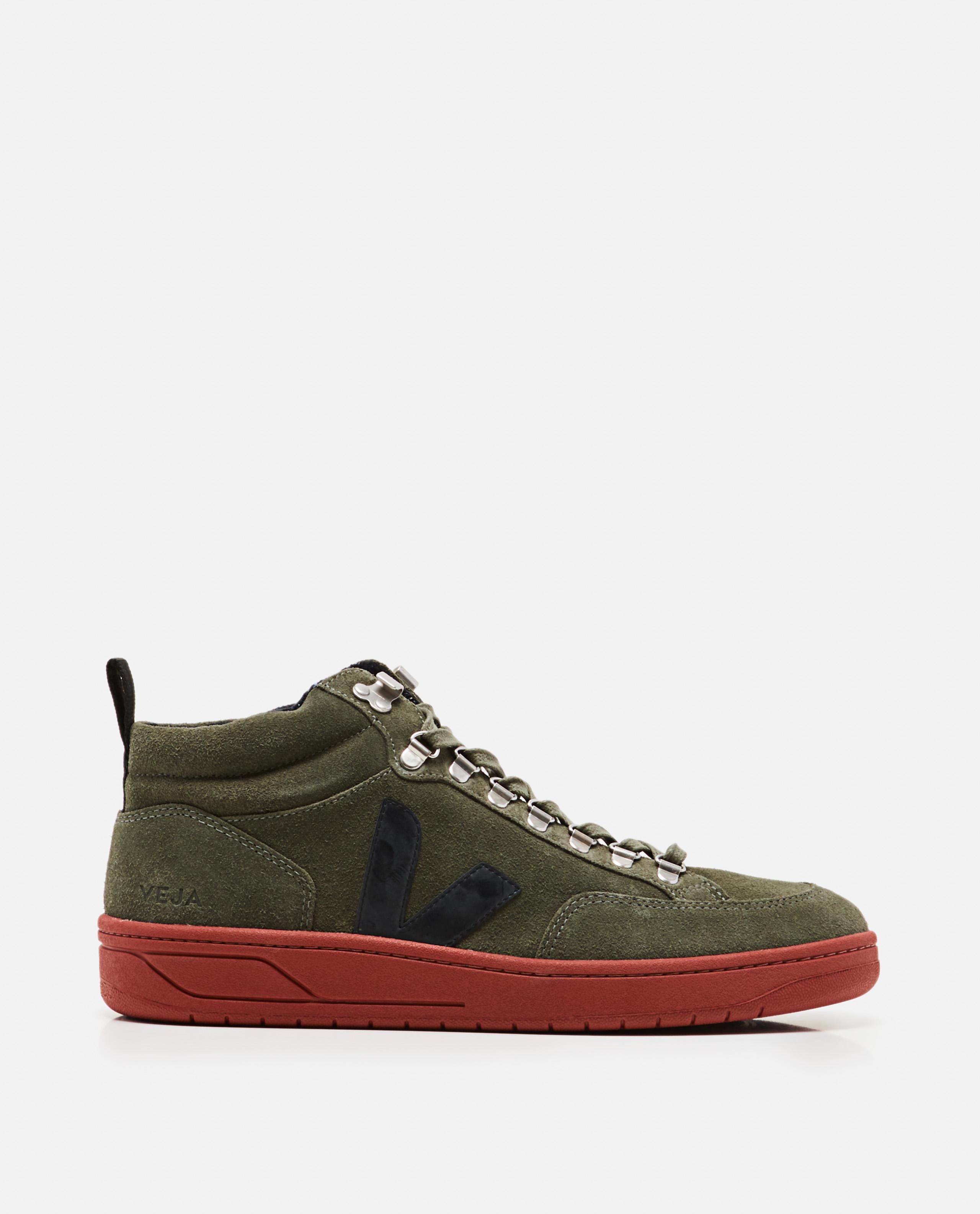 Roraima sneakers