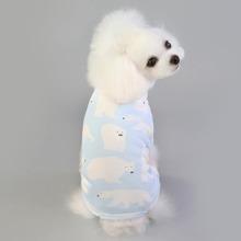 1pc Cartoon Graphic Dog Pajamas
