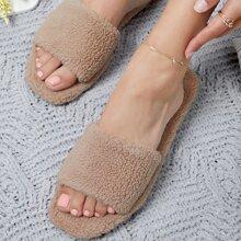 Sandalen mit Kunstpelz und offener Zehenpartie