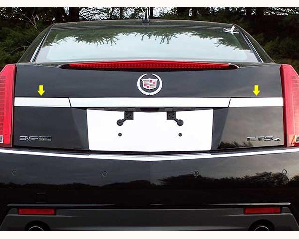 Quality Automotive Accessories 2-Piece License Bar Extension Trim Cadillac CTS 2010