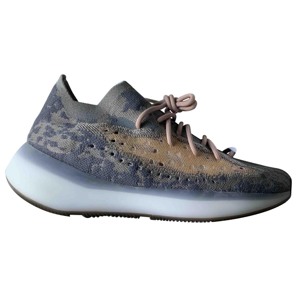 Yeezy X Adidas - Baskets Boost 380 pour homme en toile