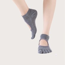 Five Toe Non-slip Yoga Socks