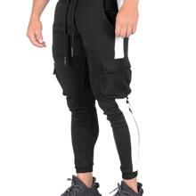 Jogginghose mit Farbblock, Taschen Klappen und Kordelzug auf Taille