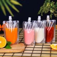 5pcs Disposable Beverage Sealed Bag
