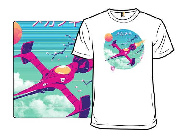 Vapor Swordfish T Shirt