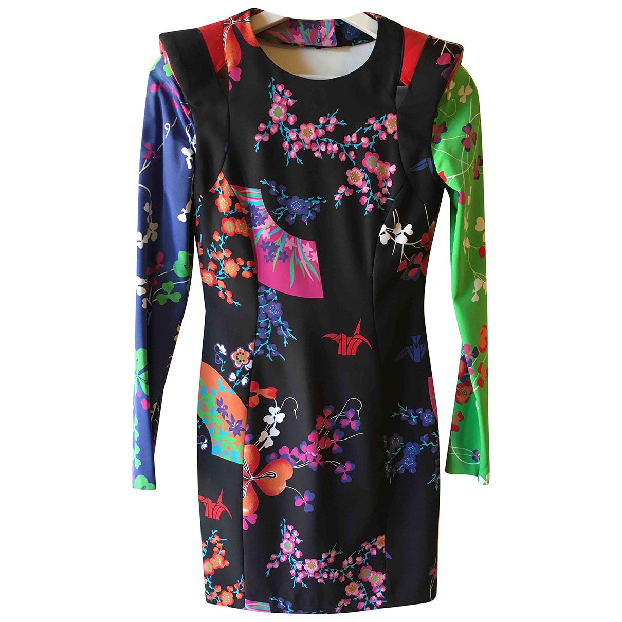 Versace X H&m \N Kleid in  Bunt Seide