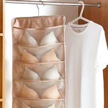 1pc Double-sided Underwear Storage Bag