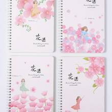 1pack Girl Print Cover Spiral Notebook