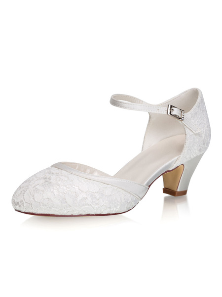 Milanoo Wedding Shoes Satin Ivory Round Toe Kitten Heel 2 Bridal Shoes
