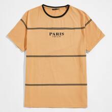 Camiseta de rayas con estampado de letra