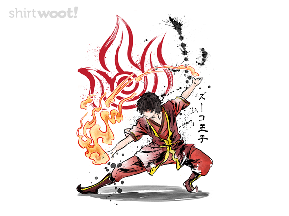 The Power Of The Fire Nation T Shirt