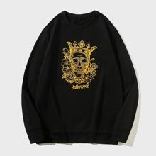 Guys Skull & Letter Graphic Sweatshirt
