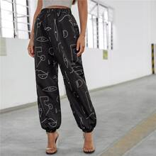 Abstract Print High-Rise Windbreaker Joggers