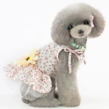 1 Stueck Hund Kleid mit Gaensebluemchen Muster