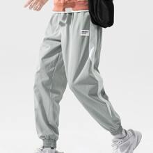 Jogginghose mit Kontrast Einsatz und Buchstaben Flicken