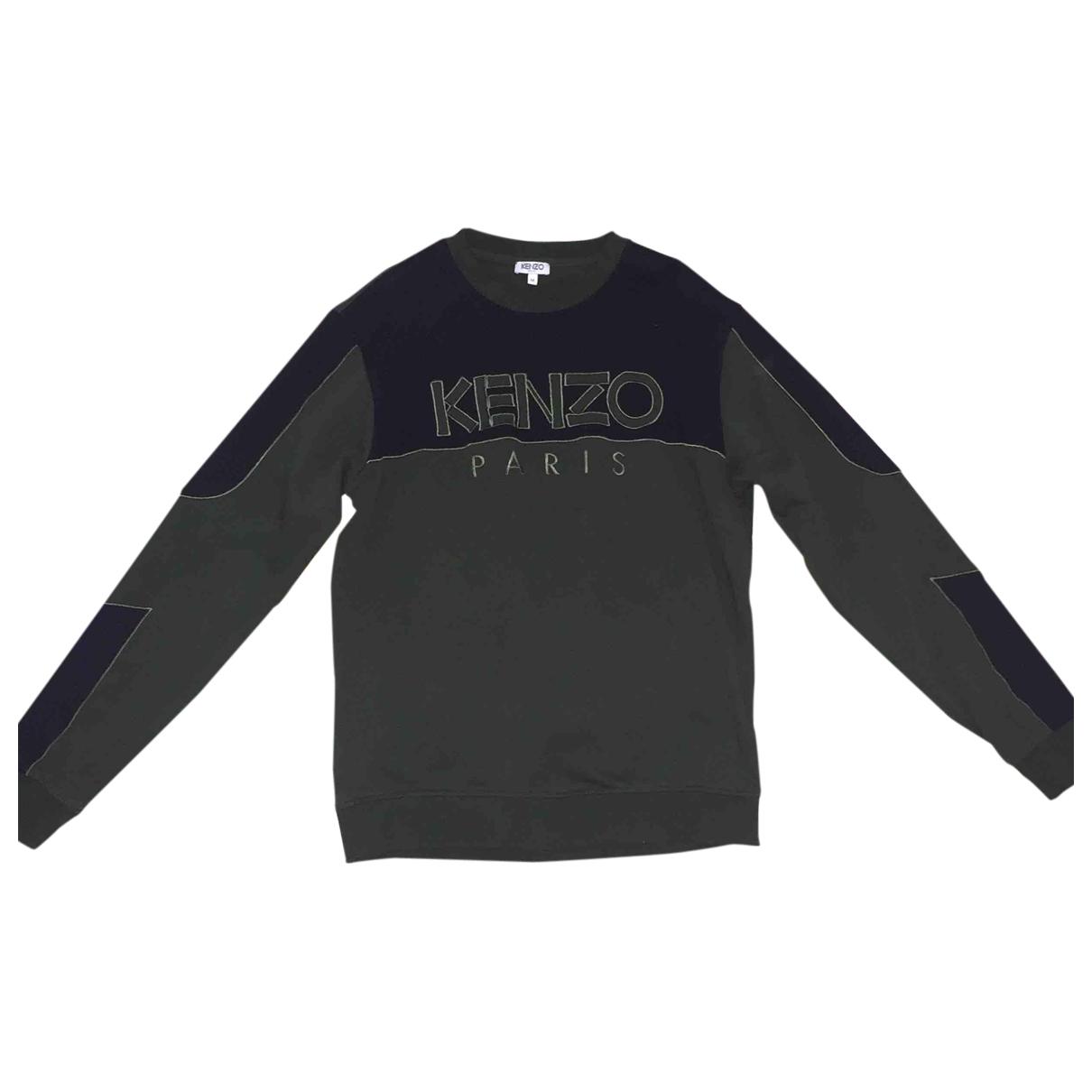 Kenzo \N Khaki Knitwear & Sweatshirts for Men M International