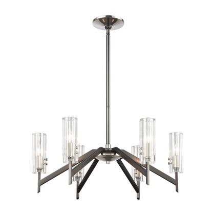 55074/6 Aspire 6-Light Chandelier in Black Nickel with Ribbed