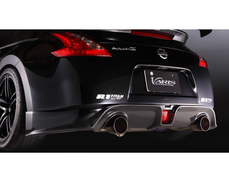 Varis VANI-028 Rear Carbon Half Spoiler | Diffuser Section in Carbon Nissan 370Z Z34 09-18
