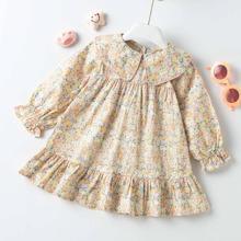 Babydoll Kleid mit Bluemchen Muster und Rueschenbesatz