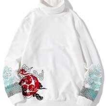 Sweatshirt mit glueckverheissenden Wolken & chinesischer Drache Muster und hohem Kragen