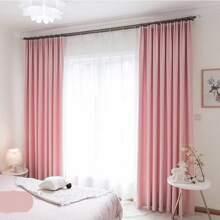 1 pieza cortina opaca unicolor