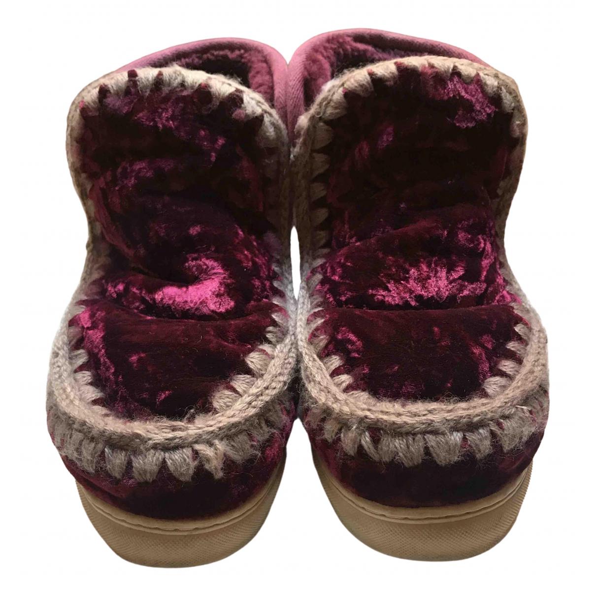 Mou N Burgundy Velvet Boots for Women 39 IT