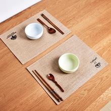 1 Stueck Leinen Tischset mit zufaelligem Muster