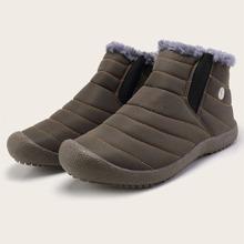 Men Stitch Detail Ankle Boots