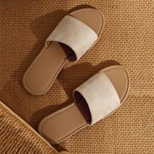 Minimalist Open Toe Sliders