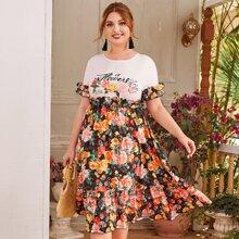 Vestido con estampado floral bajo fruncido de puño a capas - grande