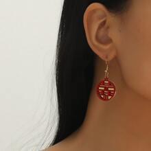 Ohrringe mit chinesischem Design